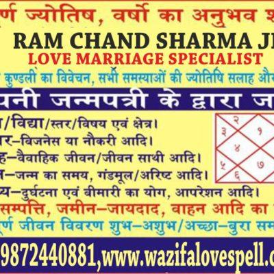Wazifalovespell Vashikarn Specialsit In Hyderabad